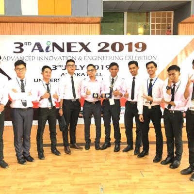 3rd Advance Innovation & Engineering  Exhibition (AiNEX) Peringkat Kebangsaan - Anjuran Automotive Engineering Centre, Universiti Malaysia Pahang